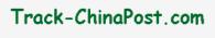 Códigos de seguimiento chinos revelados 3