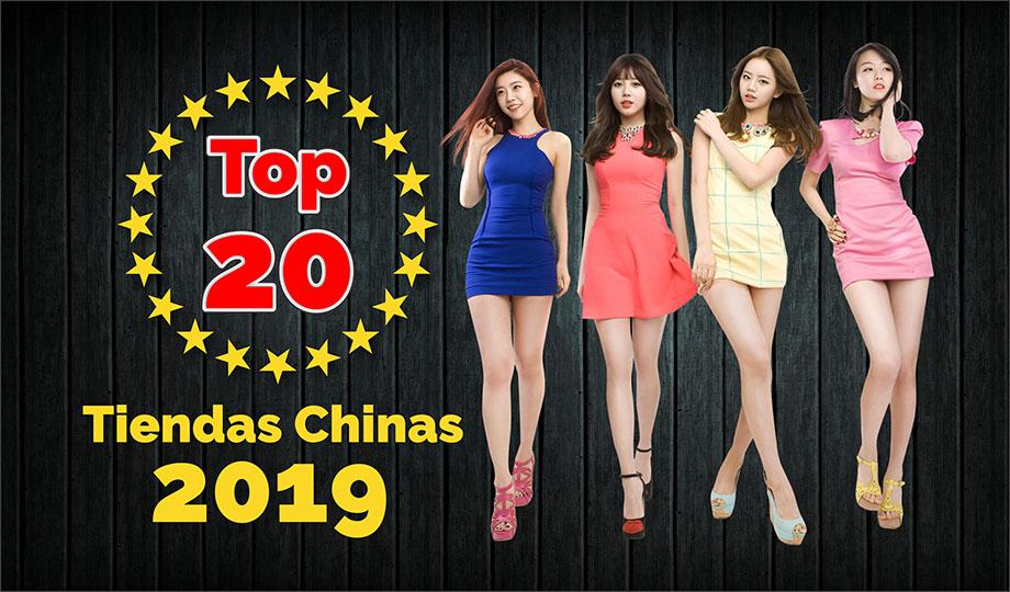Top 10 De Las Mejores Tiendas Chinas Online ¡Actualizado 2018! 1