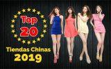 Top 10 De Las Mejores Tiendas Chinas Online ¡Actualizado 2019! 2