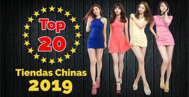 Top 10 De Las Mejores Tiendas Chinas Online ¡Actualizado 2018! 5